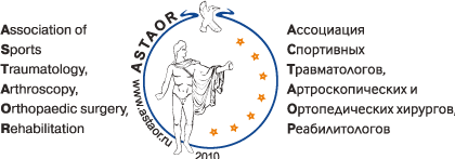 astaor_logo
